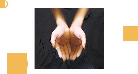 源泉かけ流しの美肌の黒湯
